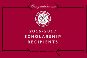 Featured-STD Scholarship Recipients