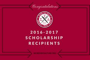 Featured-STD Scholarship Recipients